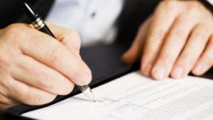 нотариальное согласие супруга на продажу недвижимости